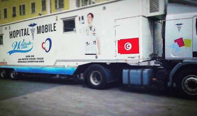 hopital-mobile
