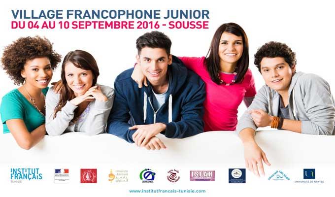 village-francophone-junior-sousse