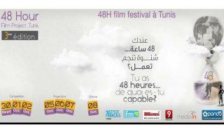 48film