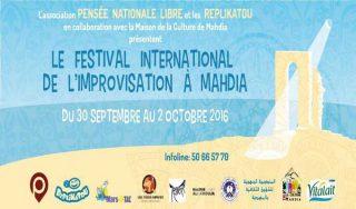 affiche-festival-mahdia-impro