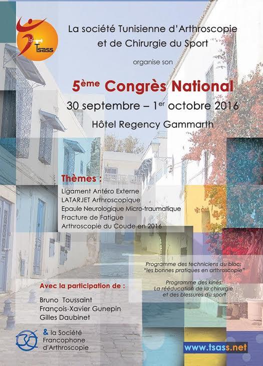 congrès national arthroscopie