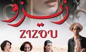 film-ZIZOU-FeridBoughedir-2016-2