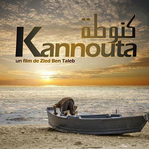 film-kannouta-zied-ben-taleb-2016-tk