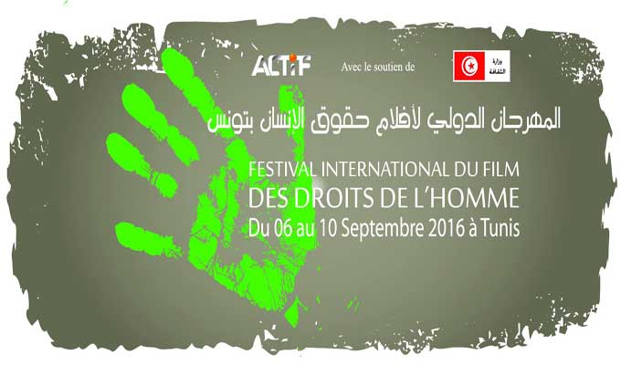 human-screen-festival