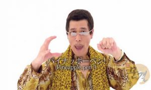 pen-apple-ppap