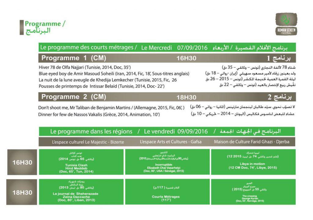 programme régions human screen festival