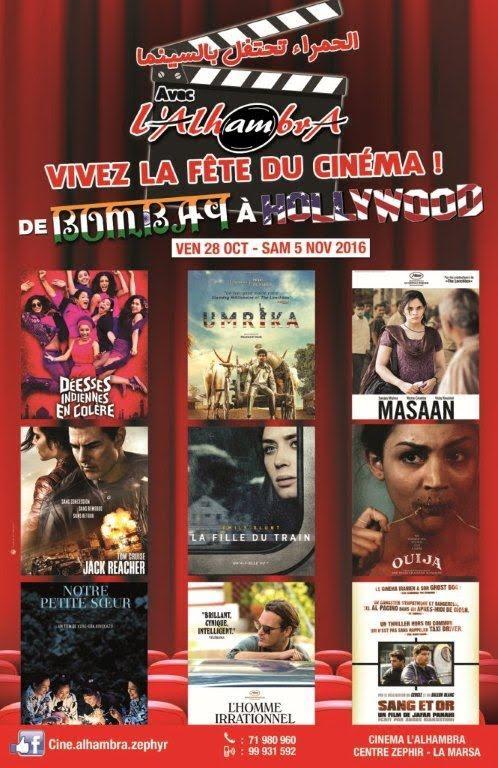 Salle de cinema tunis programme 28 images ck888 us d for Europe carrelage nanterre