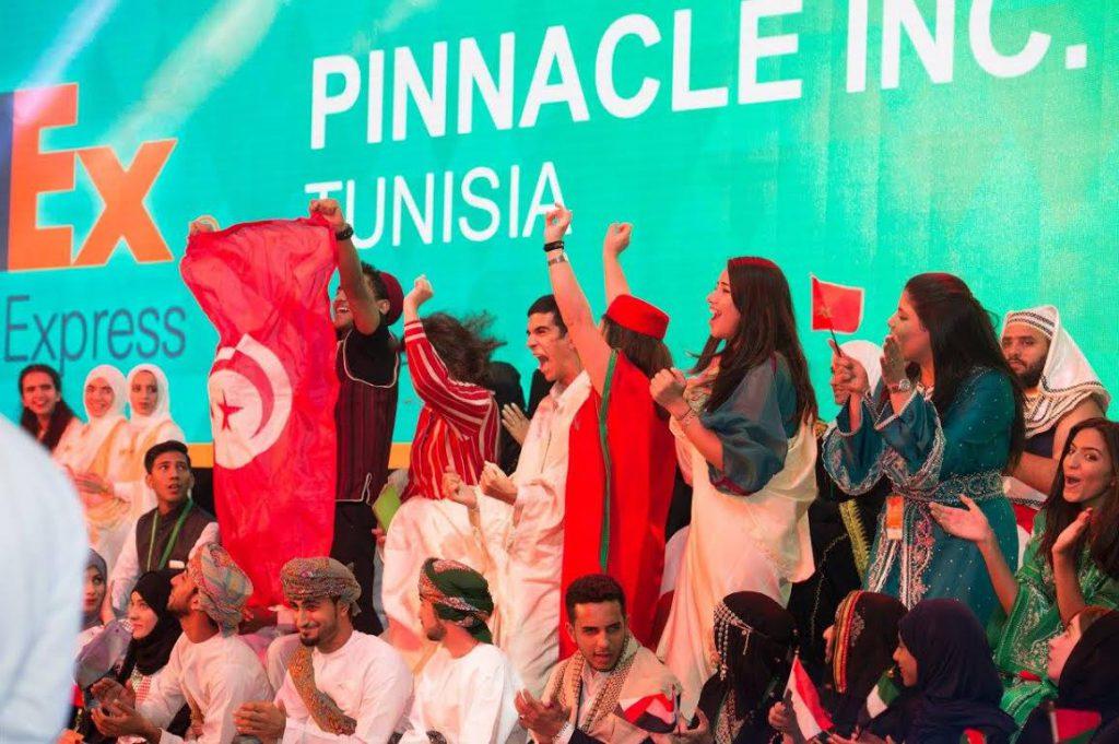 injaz tunisie