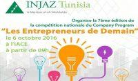 injaz-tunisie-affiche