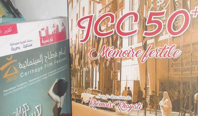 jcc-memoire-fertile-2016