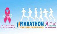 marathon-cancer-nourane
