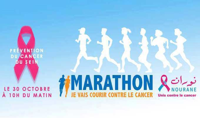 marathon-cancer-nourane
