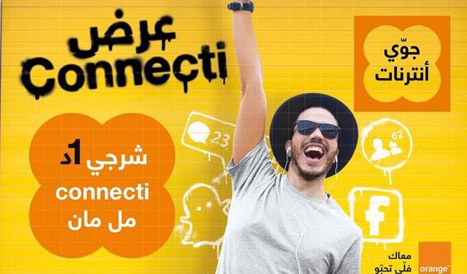 offre-connecti-orange-tunisie