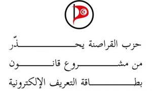 parti-pirate-tunisie-cin