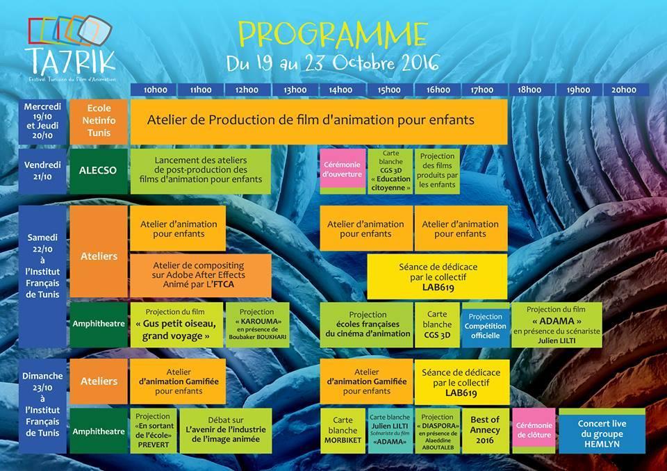 programme détaillé ta7rik