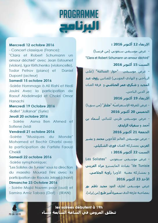 programme octobre musical sousse 2016