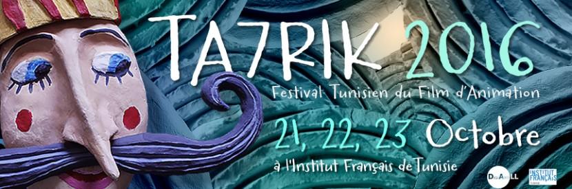 ta7rik 2016 2