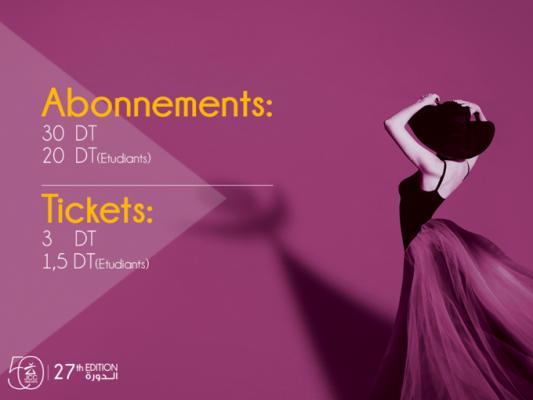 tickets-jcc