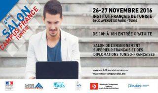 4eme-salon-campus-france
