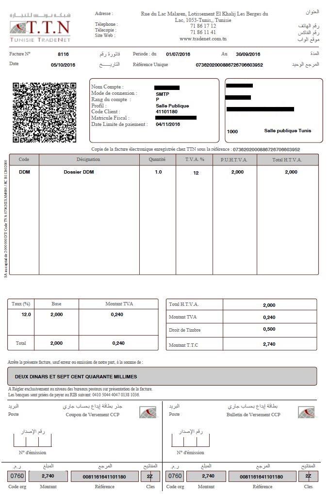 facture-electronique-tunisia-trade-net