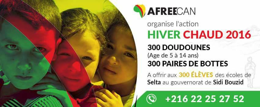 afreecan-campagne-hiver-chaud