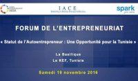 forum-de-lentreprenariat-kef