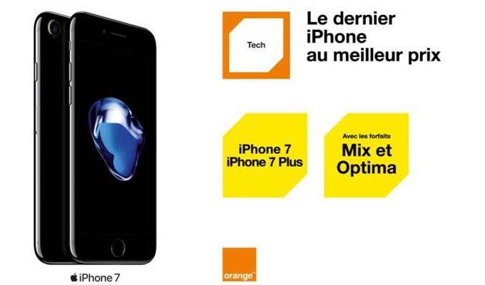 iphone7orange