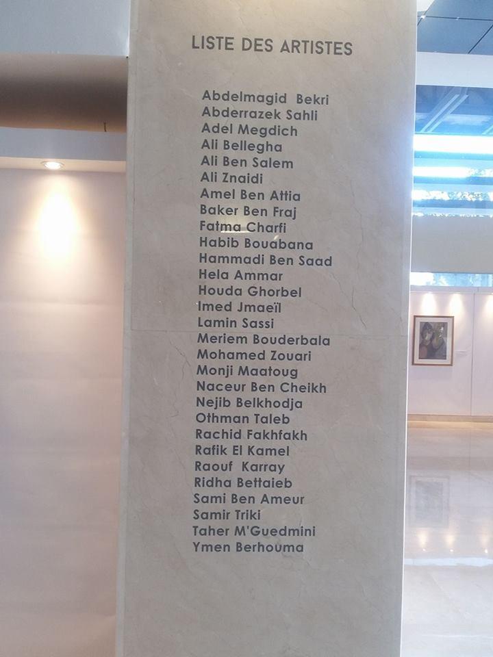 liste-des-artistes