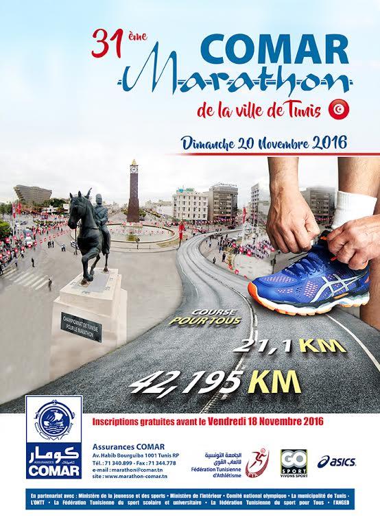 marathon-comar-2016
