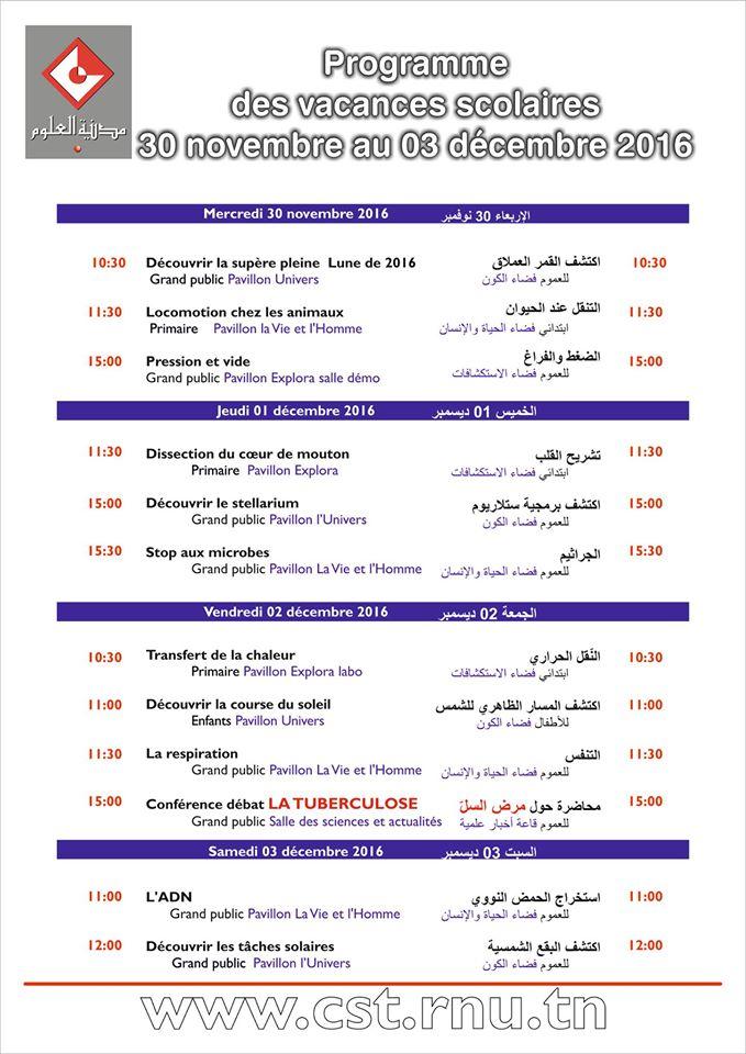 programme des vacances scolaires la cit des sciences de tunis du 30 novembre au 03 d cembre. Black Bedroom Furniture Sets. Home Design Ideas