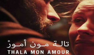 thala-mon-amour