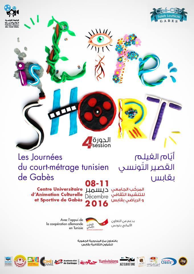 journees-court-metrage-tunisien-gabes-2016-affiche