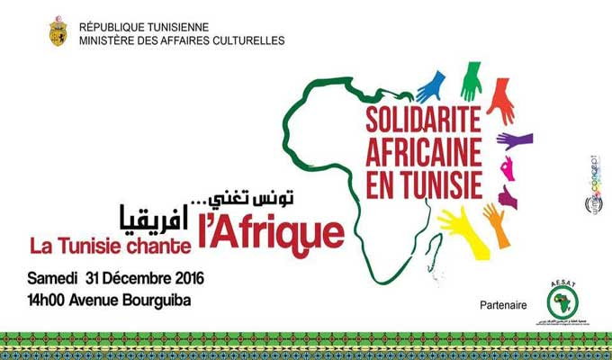 Un fan de PNL fait une folie pour un concert en Tunisie !