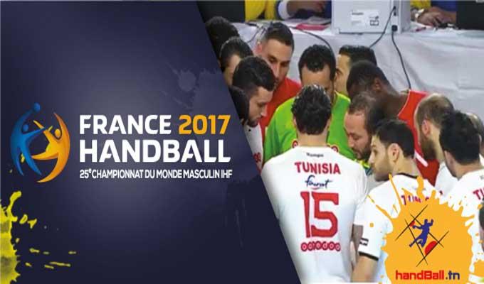 Rencontres qgp france 2017
