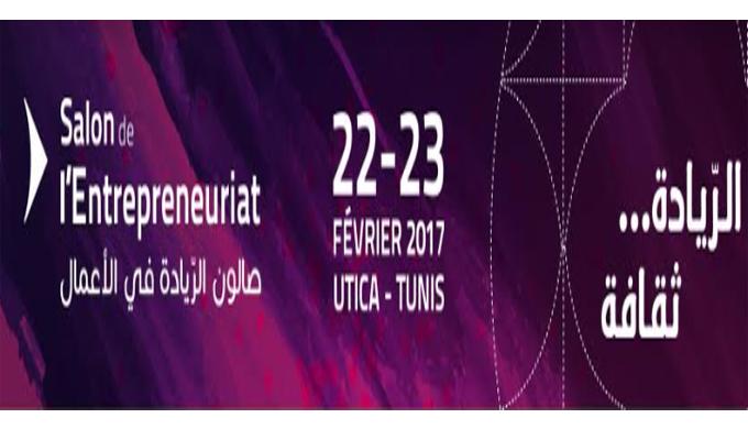 4 me dition salon de l 39 entrepreneuriat l 39 utica for Salon entreprenariat
