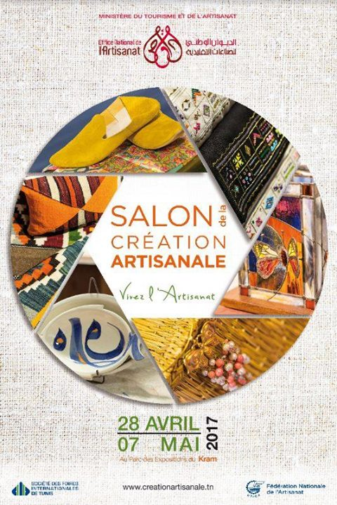 Tunisie salon de la cr ation artisanale 2017 vivez l for Salon artisanat a ballancourt sur essonne