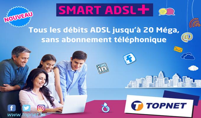 Topnet smart adsl l 39 internet sans abonnement t l phonique jusqu 39 20 m ga et en facture - Avoir internet sans ligne telephonique ...