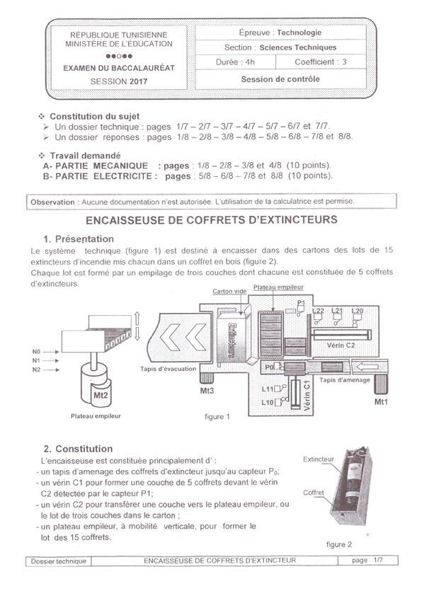 tunisie bac 2017 session de contr le jour 1 preuves des mati res principales tekiano. Black Bedroom Furniture Sets. Home Design Ideas