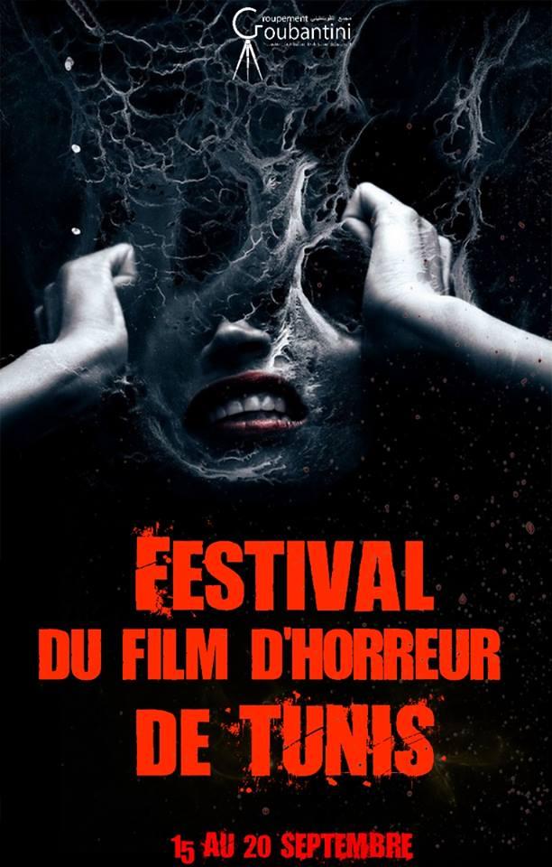 films horreur 2017