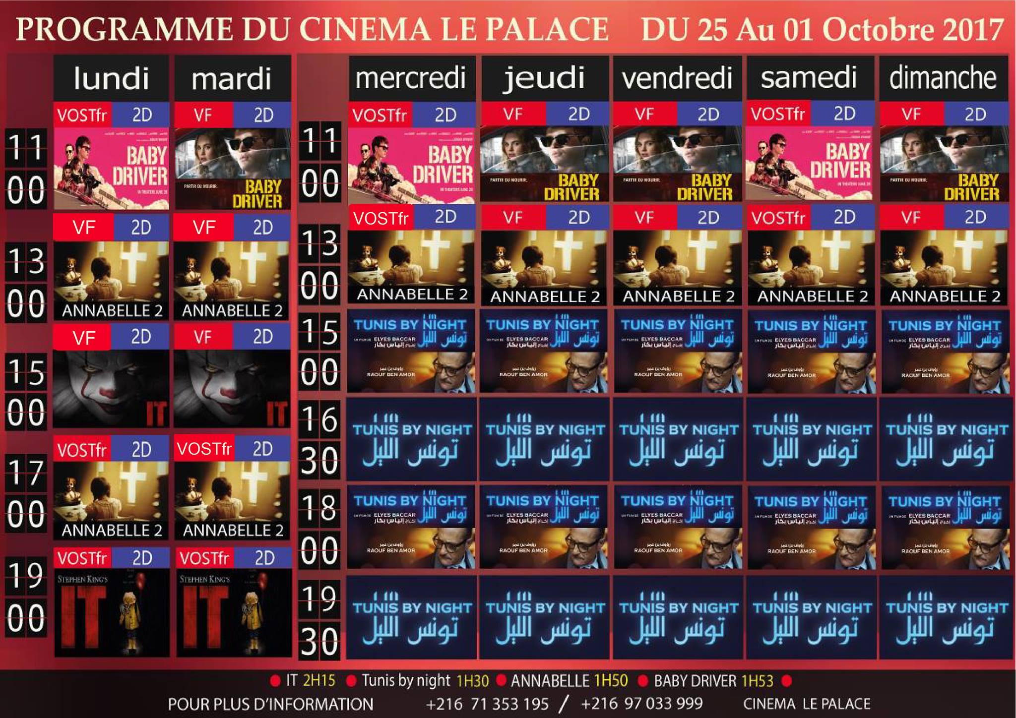 Cin ma programme des salles tunisiennes du 25 septembre - Cinema les coups angers programme ...