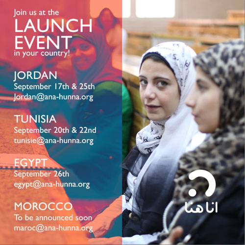 ana-houna-launch-event
