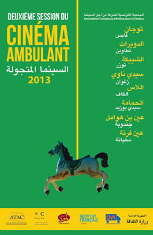 cinema-ambulant-2013