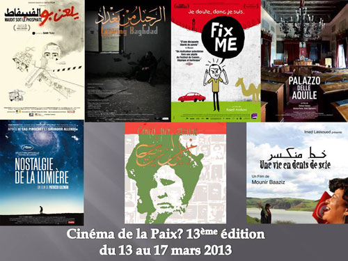 cinema-de-la-paix-032013