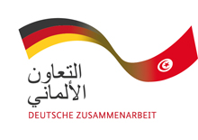 cooperation-germano-tunisie