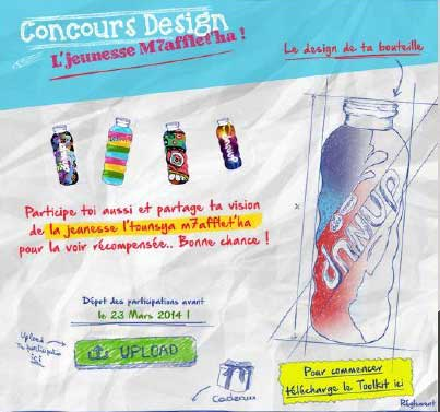 danup-concours