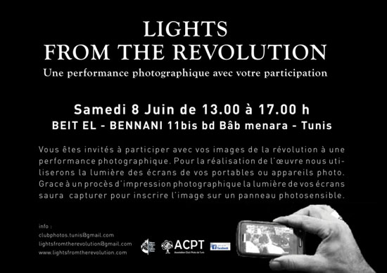 light-front-revolution-062013