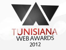 tunisiana-awards-web-2012