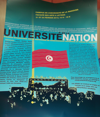 unversite-nation-2013