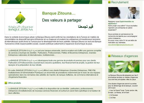 exemple lettre de motivation banque zitouna