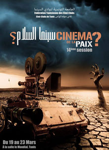 cinema-paix-032014